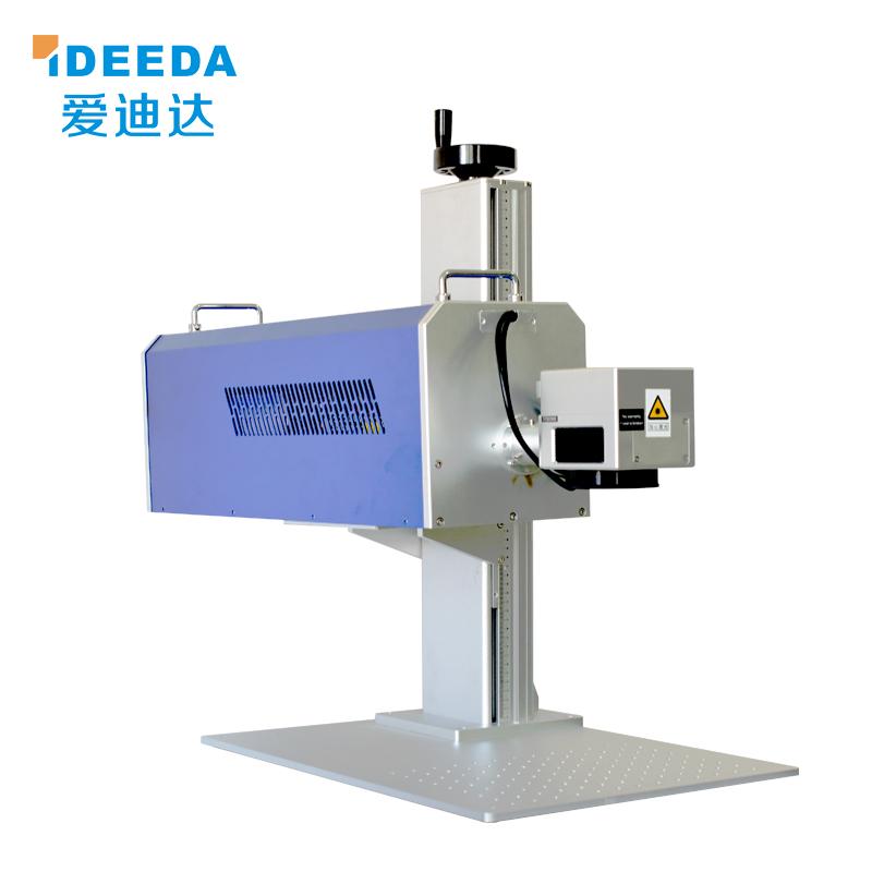 30Wco2激光打标机便携式
