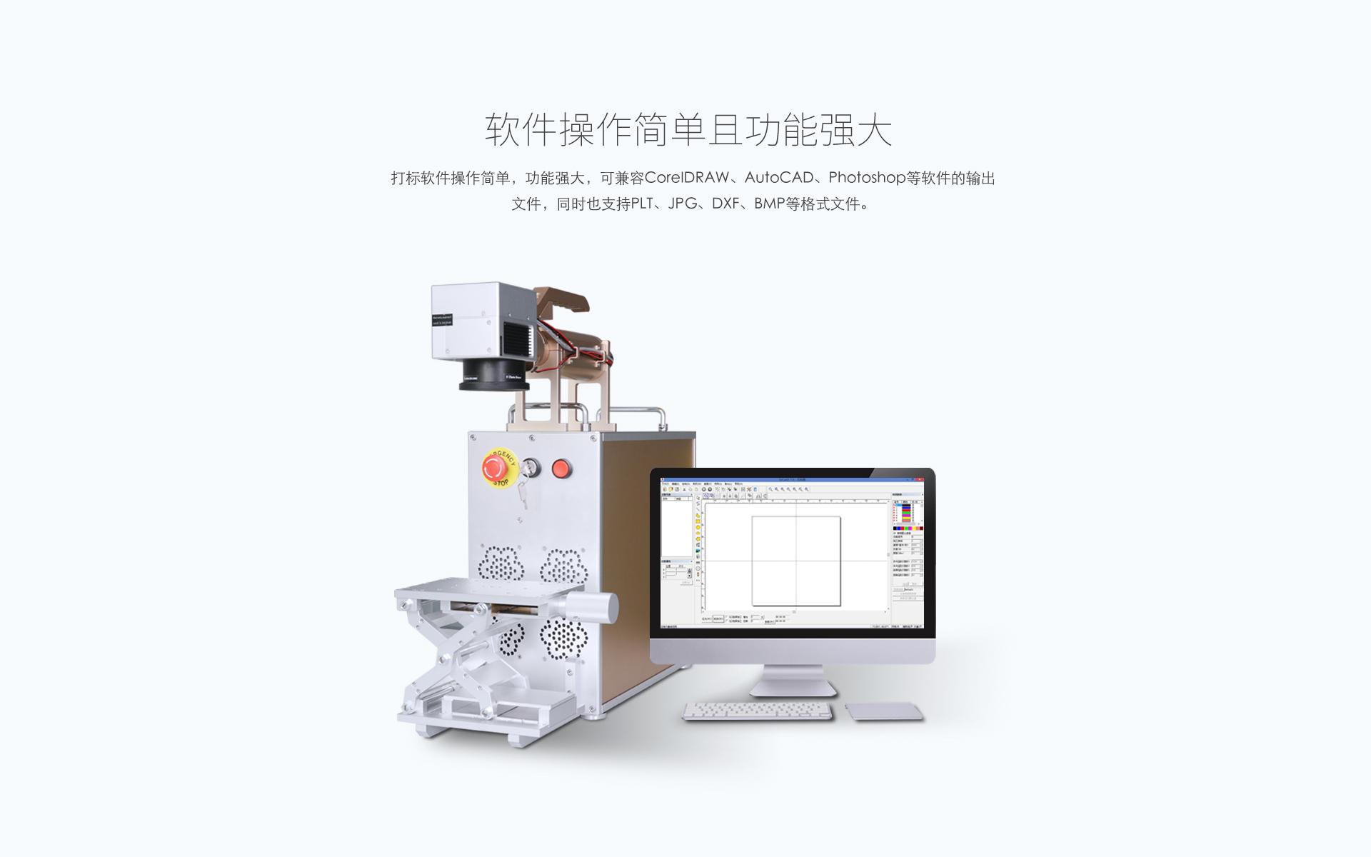 东莞激光雕刻机合作企业