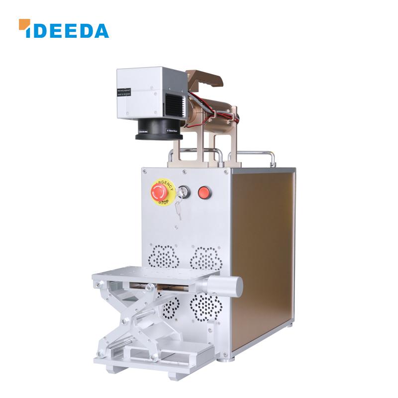 MOPA激光打标机