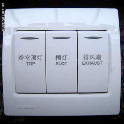 塑胶电源开关激光打标2
