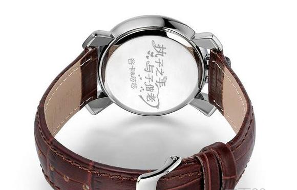 金属手表壳激光打标