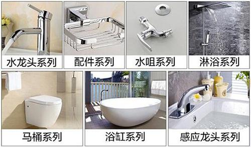 卫浴激光打标机,卫浴产品激光打标,卫浴激光打标