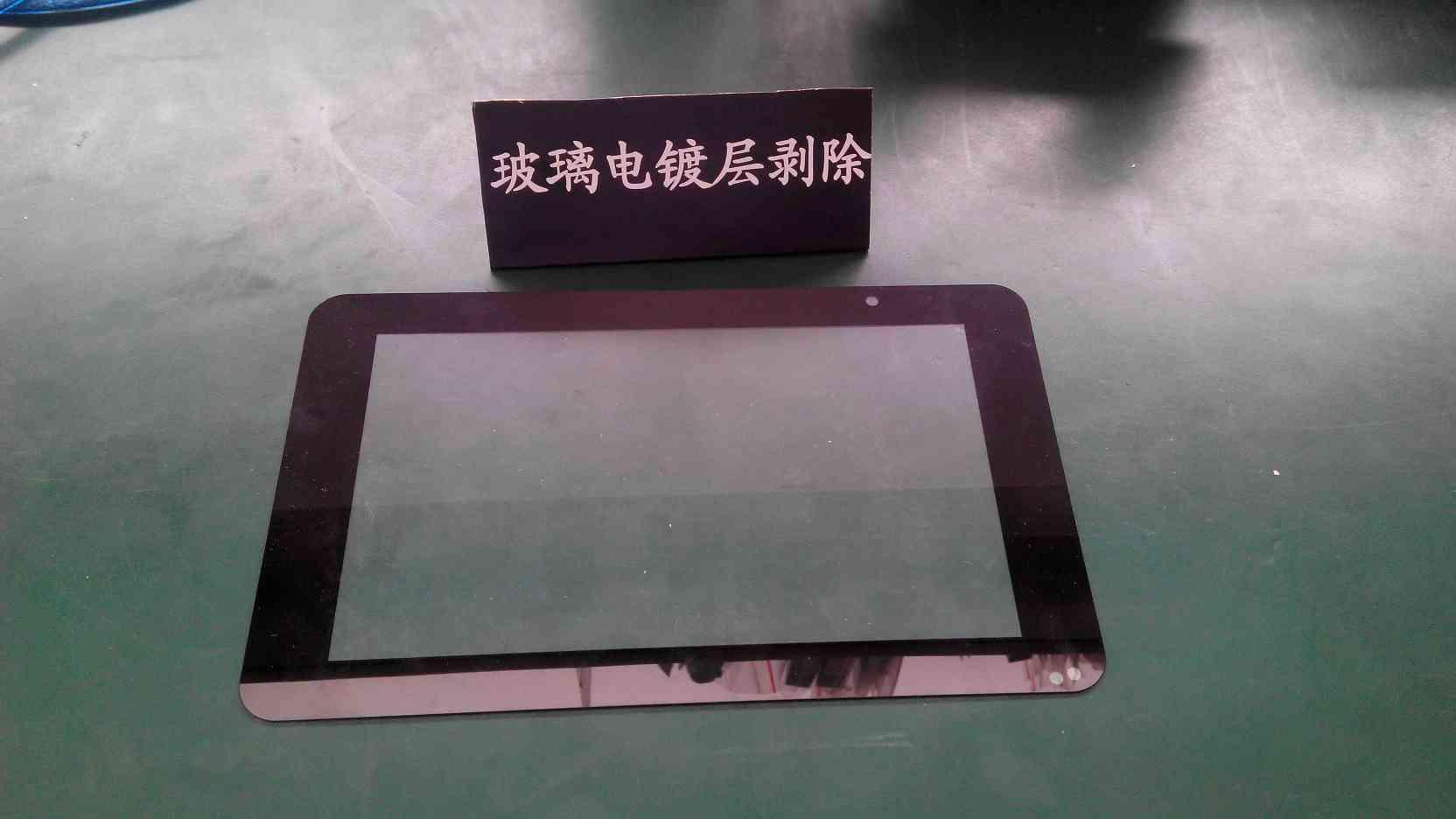3C电子通讯行业-手机、平板屏幕