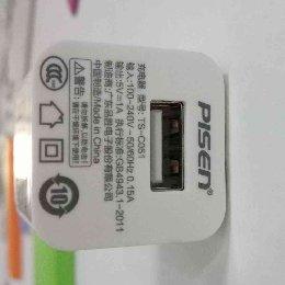 【3c】手机充电器激光打标机