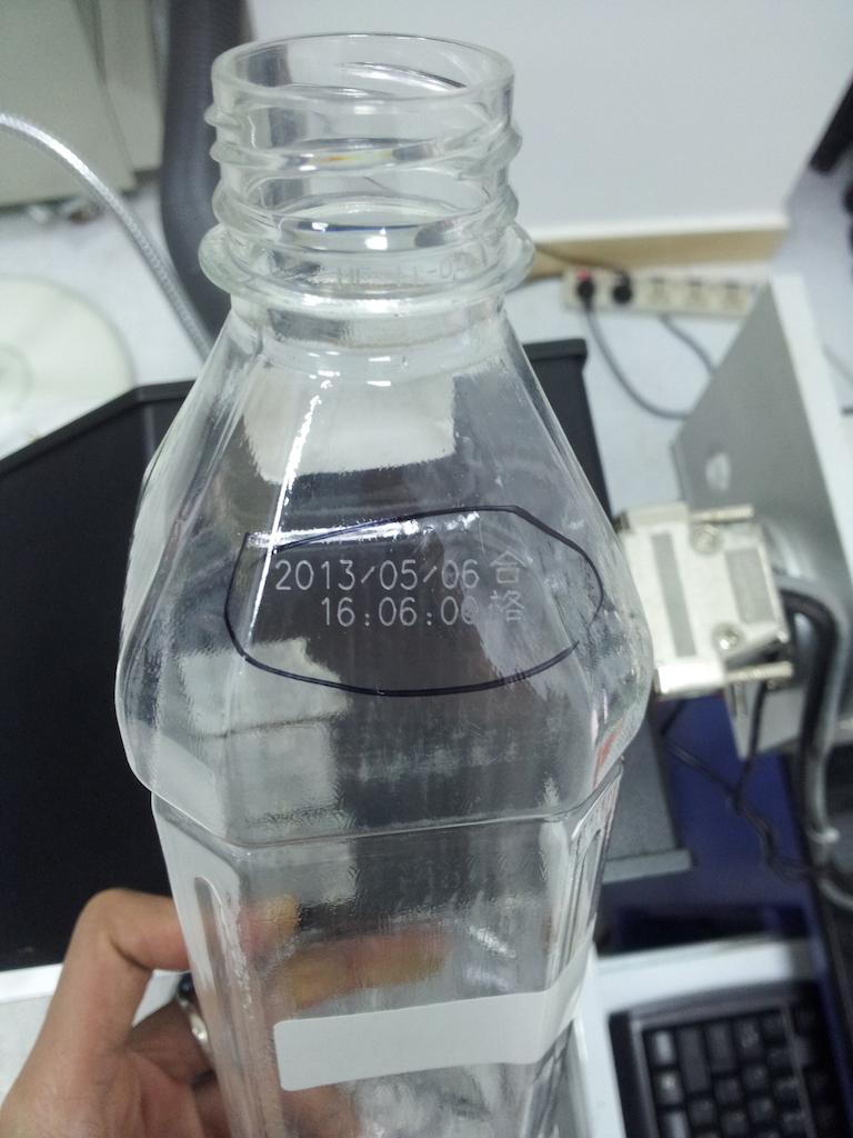 矿泉水瓶打标