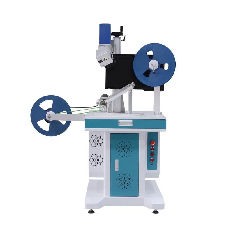 全自动化芯片激光打标机XP-20主图